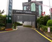 Busan Mandeok Paradia
