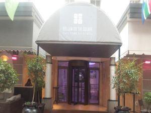 霍洛廣場酒店套房(Hollow on The Square Hotel and Suites)