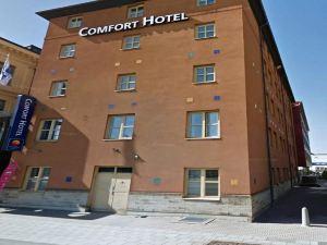 馬爾默舒適酒店(Comfort Hotel Malmö)