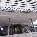 法蘭克福溫德姆大酒店(Wyndham Grand Frankfurt)