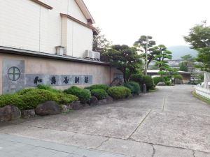 佐賀綿屋別莊酒店(Wataya Besso Saga)