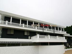 御殿場辛巴度假酒店(Symba Resort Gotemba)