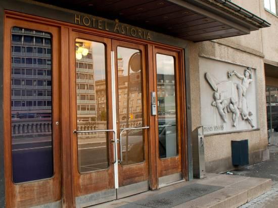 阿斯托利亞酒店