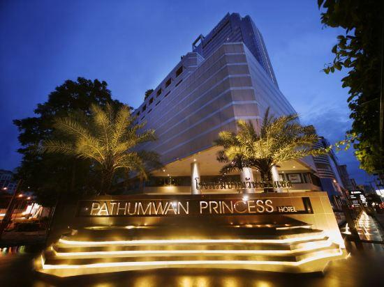 曼谷帕色哇公主酒店(Pathumwan Princess Hotel)外觀