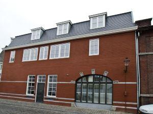 伊諾馬斯特里赫特公寓(Innova Housing Maastricht)