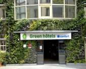 巴黎13區康福綠色酒店