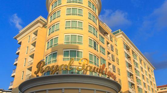 華欣皇家館酒店