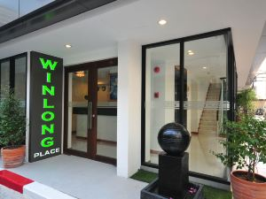 曼谷明隆酒店(Win Long Place Bangkok)