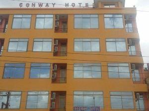 康威酒店(Conway Hotel)