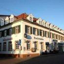 海德堡皇宮酒店