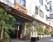 淺草加茂川日式旅館