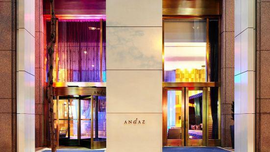 華爾街安達仕酒店 - 凱悦集團概念