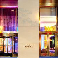 安達仕華爾街酒店酒店預訂