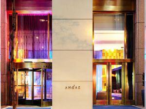 華爾街安達仕酒店 - 凱悅集團概念(Andaz Wall Street-a Concept by Hyatt)