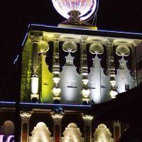 伊庫塔瑪之愛情趣酒店(僅限成人)酒店預訂