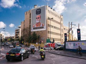 特拉維夫亞伯拉罕旅館(Abraham Hostel Tel Aviv)