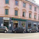 加拉塔酒店(Hotel Galata)