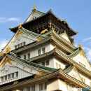 奧諾亞旅館(Guest House Onoya)