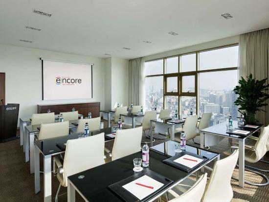 首爾東大門華美達安可酒店(Ramada Encore by Wyndham Seoul Dongdaemun)會議室
