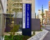 東京東神田舒適酒店