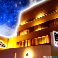 京都皇冠情趣酒店(僅限成人)酒店預訂