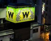 W-巴古斯酒店(僅限成人)