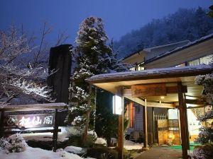 鬆仙閣日式旅館