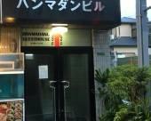 漢馬丹旅館