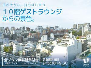 飯田橋後樂園旅館(Via Inn Iidabashi Korakuen)
