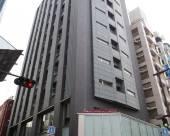 西鐵蒲田旅館