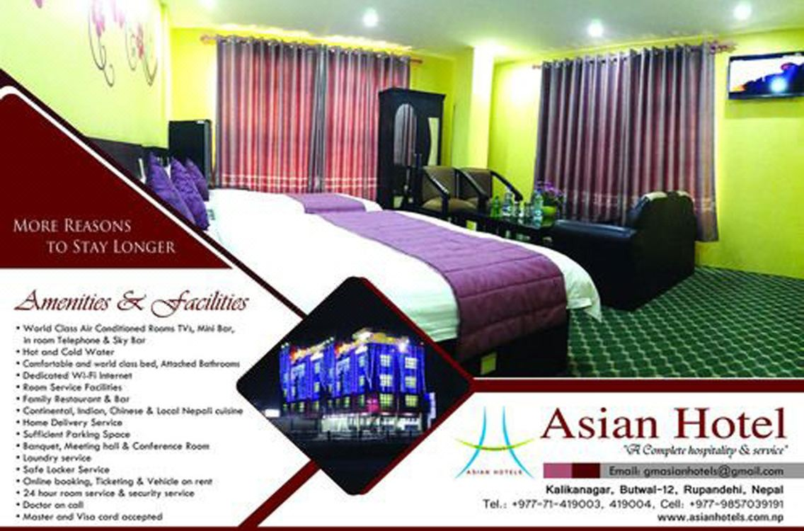 Asian Hotel Pvt Ltd, Hotel reviews and Room rates
