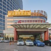 北京華爾頓酒店