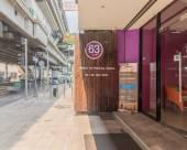 63 曼谷酒店