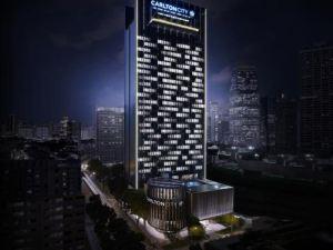 新加坡卡爾登城市酒店(Carlton City Hotel Singapore)