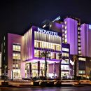諾富特仰光大酒店(Novotel Yangon Max)