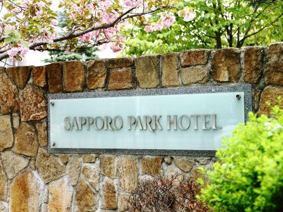 札幌公園飯店(Sapporo Park Hotel)其他