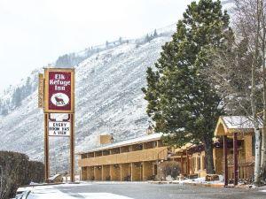 麋鹿保護區酒店(Elk Refuge Inn)