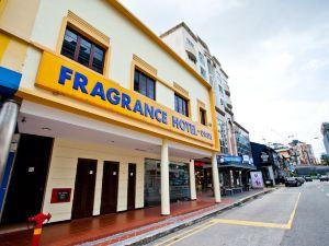 飛龍酒店-綠洲(Fragrance Hotel - Oasis)