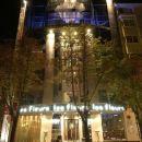 鮮花精品酒店(Les Fleurs Boutique Hotel)