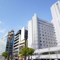 福岡博多東急卓越大酒店酒店預訂