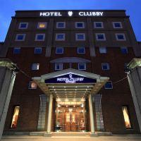克拉比札幌酒店酒店預訂