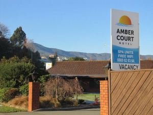 琥珀閣汽車旅館(Amber Court Motel)