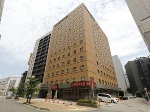 金澤大和ROYNET酒店(Daiwa Roynet Hotel Kanazawa Ishikawa)