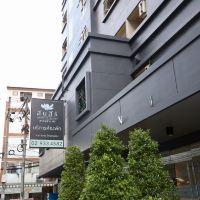 曼谷幸希瑞3號公寓(拉普繞83號)酒店預訂