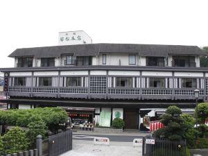 若松本酒店(Wakamatsu Honten)