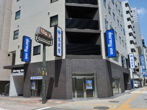 東京上野御徒町多米溫泉酒店(Dormy Inn Ueno Okachimachi Hot Spring Tokyo)