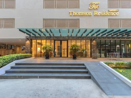華馬克湯姆森酒店