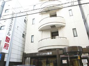 桑普商務酒店(Business Hotel Sunpu)