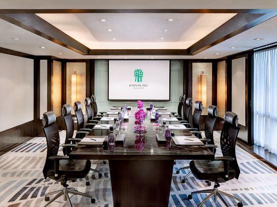 曼谷悅榕莊酒店(Banyan Tree Bangkok)會議室