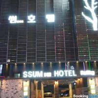 薩姆酒店酒店預訂